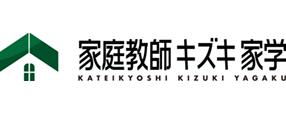 キズキ家学のロゴ